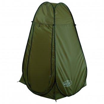 Палатка туристическая, самораскрывающаяся, для душа, 120 х 120 х 195 см, ц