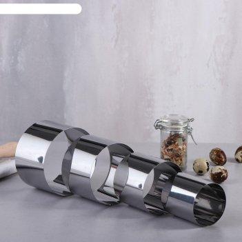 Набор форм для выпечки и выкладки круг, d-10, h-6,6 см, 4 шт