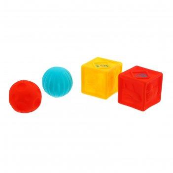 Игрушки для ванны «кубики и мячики 1», набор 4 шт.