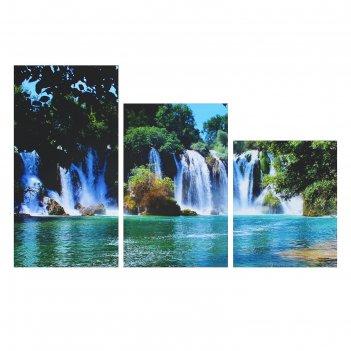 Модульная картина на подрамнике лазурный водопад