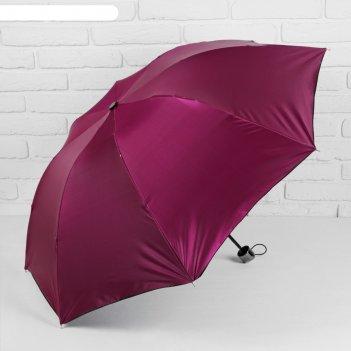 Зонт механический хамелеон, r=48см, цвет малиновый