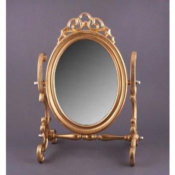 Зеркало  настольное 39*52 см.