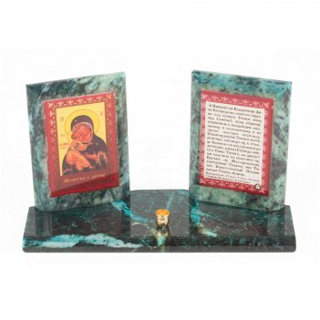 Икона настольная молитва о детях змеевик 180х70х105 мм 740 гр.