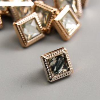 Пуговицы пластик для творчества кристалл в золотом квадрате набор 12 шт 1х