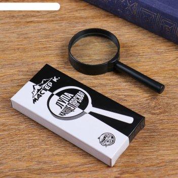 Лупа сувенирная классика х6, цвет черный