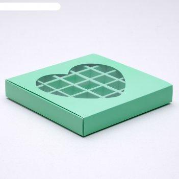 Коробка для конфет 25 шт, 22 х 22 х 3,5 см, мятный