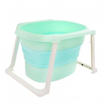 Ванночка детская складная, со сливом и термометром + ковш и стульчик для к