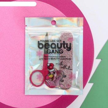 Ножницы и пилочка для маникюра beauty gang