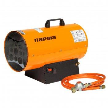 Тепловая газовая пушка парма тпг- 10, 10 квт, 300 куб.м/час