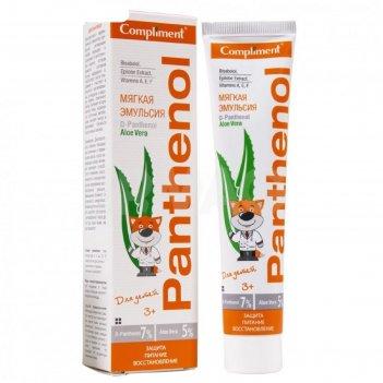 Эмульсия для тела при ожогах compliment panthenol aloe vera, для детей, 75