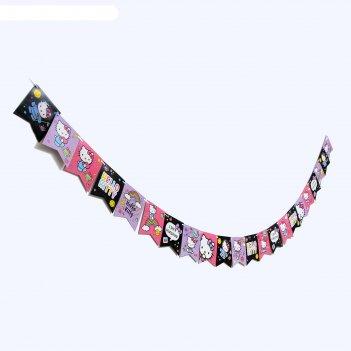 Гирлянда-флажки с днём рождения hello kitty, 300 см