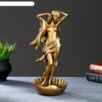 Фигура афродита золото 12,5х13х31см