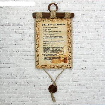 сувениры для бани