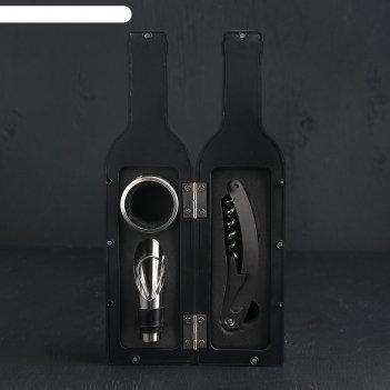 Набор для вина бутылочка: штопор, воронка, кольцо