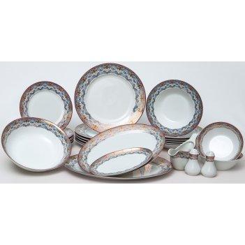 Набор столовый грация «оливер» 27 предметов