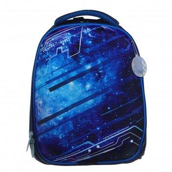 Рюкзак каркасный calligrata, 37 х 28 х 19, «крутой космос», синий