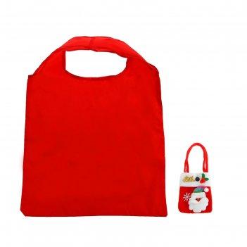 Сумка хозяйственная складная дед мороз, 1 отдел, трансформируется в сумочк