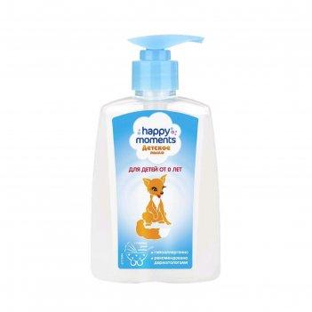 Жидкое мыло для детей happy moments от 0 лет, 250 мл