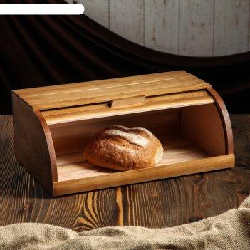 Хлебница славянская, 45 см