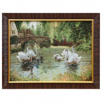 Y027-30х40 картина из гобелена лебеди в деревенском пруду (35х45)