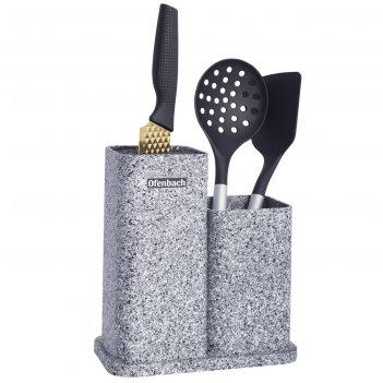 Подставка для ножей и кухонных принадлежностей двойная ofenbach nb 100214