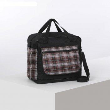 Сумка дорожная, отдел на молнии, наружный карман, длинный ремень, цвет чёр