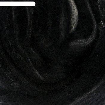 Шерсть для валяния 100% полутонкая шерсть 50гр (435 антрацит)