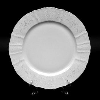 Блюдо бернадот 2021 30см. круглое