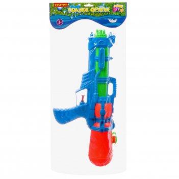 Водный пистолет наше лето синий  bondibon