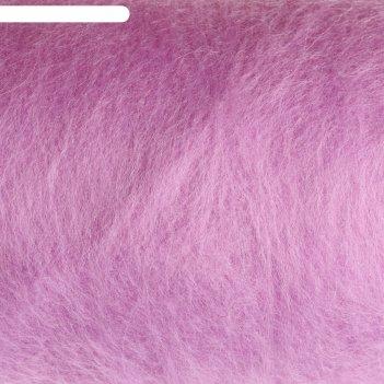 Шерсть для валяния кардочес 100% полутонкая шерсть 200гр (058 сирень)