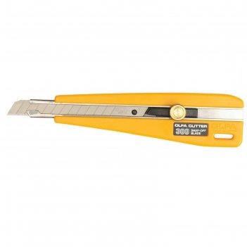 Нож olfa ol-300, с выдвижным лезвием, с фиксатором, 9 мм