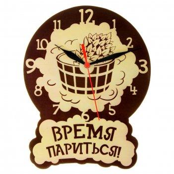 Часы банные время париться