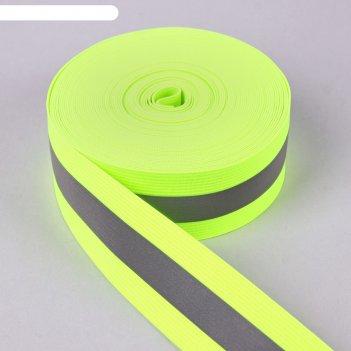 Резинка со светоотражающей полосой, ширина-40мм, 10±1м, цвет салатовый