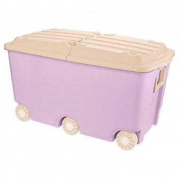 Ящик для игрушек на колесах. цвет розовый 431310905