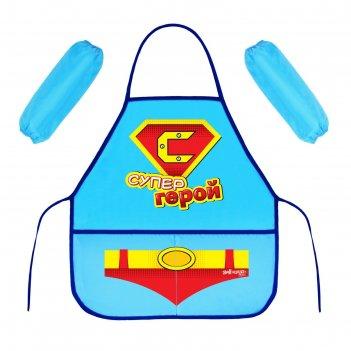 Набор детский для творчества collorista супер герой, фартук + нарукавники,