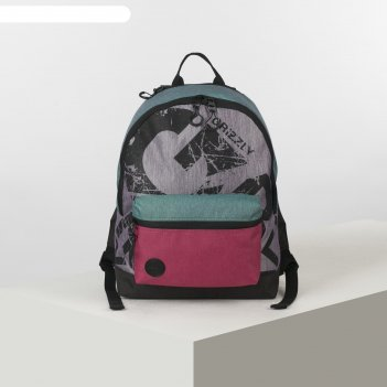 Рюкзак молодежный grizzly rx-022-1 41*30*12 дев лаванда/зелёный/фуксия