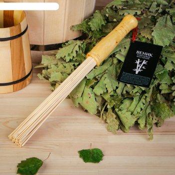 Веник для бани банный бамбуковый, малый