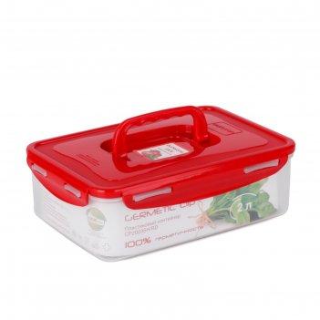Пластиковый контейнер oursson, 2 л