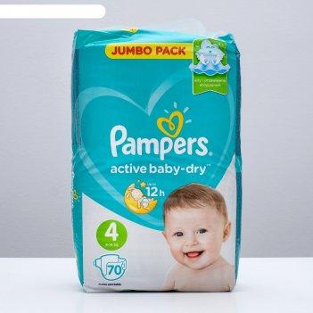 Подгузники «pampers» active baby-dry, maxi, 8-14 кг, 70 шт/уп