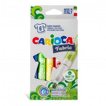 Фломастеры для ткани 6 цветов carioca fabric 6.0 мм