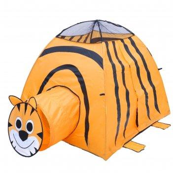 Игровая палатка тигр с туннелем, цвет оранжевый