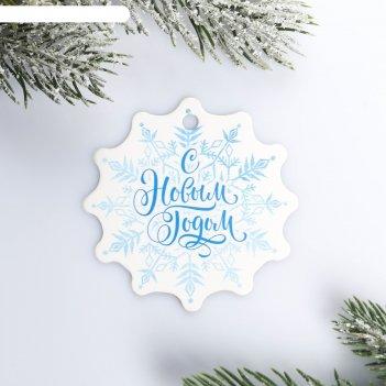Шильдик на подарок новый год «снежинка», 6,5 x6,5  см