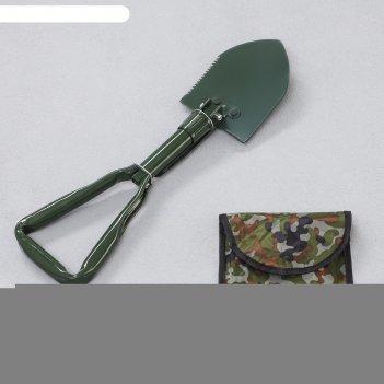 Лопата складная в чехле, зеленая