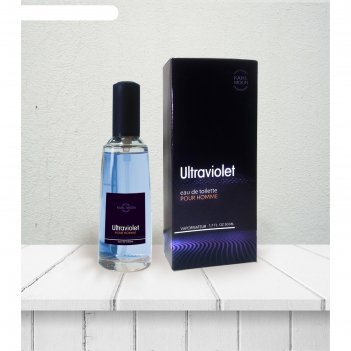 Туалетная вода для мужчин karl moon ultraviolet, 50 мл