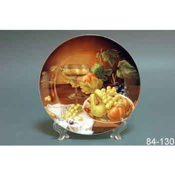 Тарелка настенная декоративная фрукты диаметр=20...