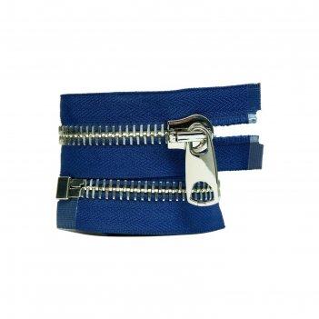 Молния для одежды, разъёмная, №12, 75 см, цвет синий