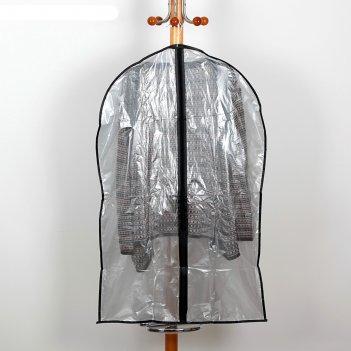 Чехол для одежды 60x95 см, pe, цвет серый прозрачный
