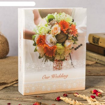 Фотоальбом на 200 фото 10х15 см наша свадьба. букет невесты 23х18х5,5 см