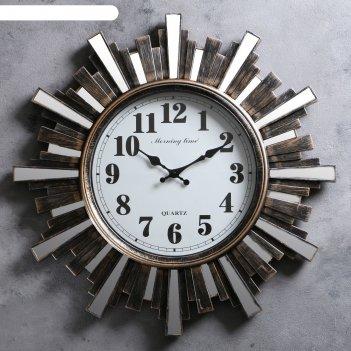 Часы настенные, серия: интерьер, лучики солнца с зеркалом, коричневые, d=5