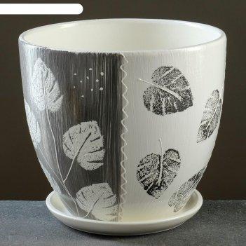 Кашпо акварель чёрно-белое, высокое овальное 4,8 л